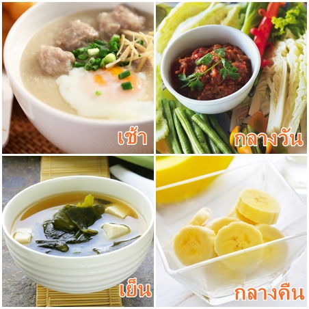diet-women-mthai-4