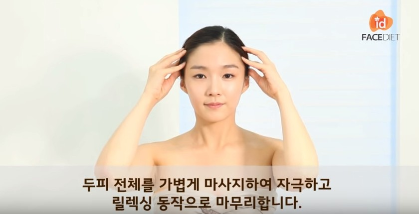 facial-massage-koreans-style26