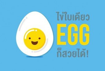 egg-for-beauty-treatment