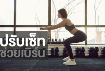 6-poses-30-round-adjust-by-sets-for-burning-fat