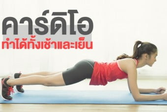 cardio-with-6-poses-safe-time