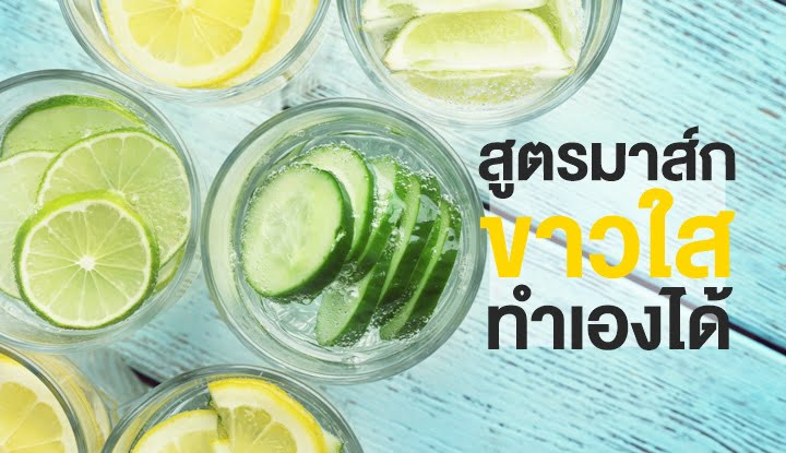 cucumber-egg-white-lemon-white-mask