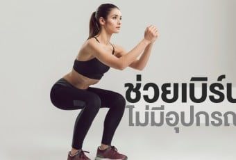 6-exercise-programs-to-help-burn-without-equipment