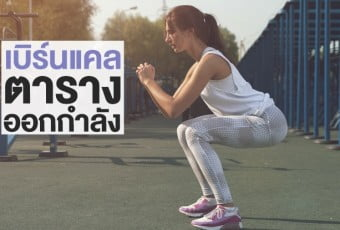 exercise-schedule-burn-calories-increase-strength