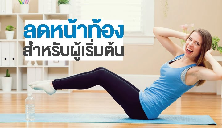 6_posture_for_abs