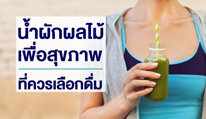 fruit_juice_to_become_a_secret_for_health-1