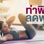 lower_belly_fat_workouts