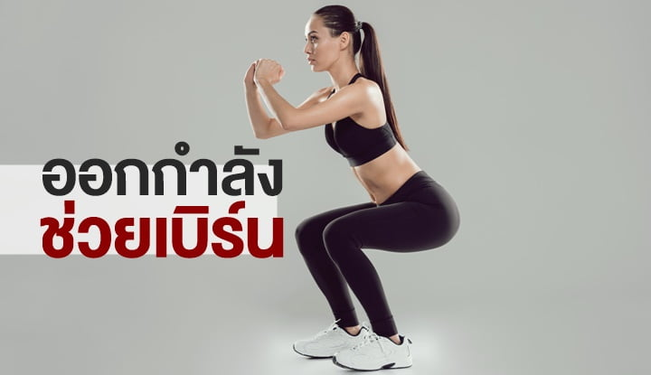 workouts_for_loss_weight