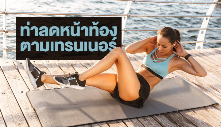 abs_workout_recommend_by_trainer