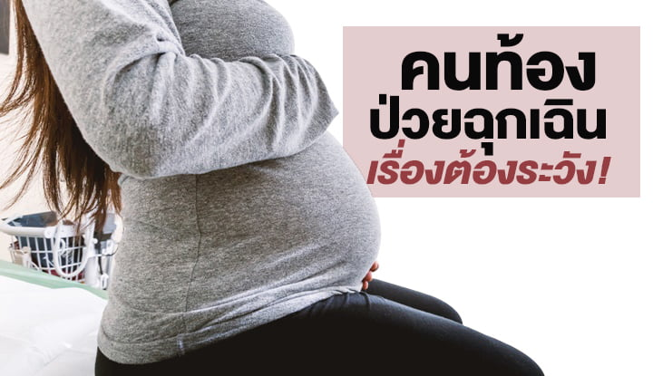 up_to_8000_pregnant_patients
