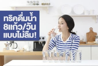 drink-8-glasses-of-water-a-day-for-health-1