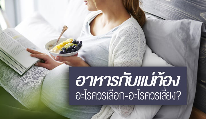 Young mother eating and reading book at home