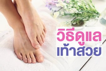 3-tips-to-look-beautiful-feet