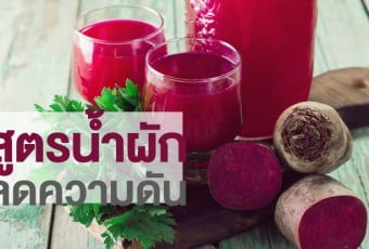 4-healthy-fruit-juice-recipes-for-patients-with-hypertension-4