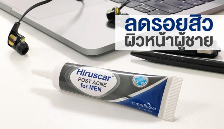 hiruscar-post-ance-for-men