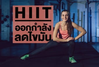 hiit_recommend_by_fitness_blogger
