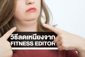 lose-face-fat-and-lose-fat-by-fitness-editor