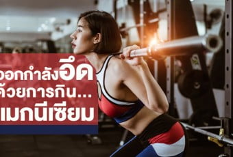 Attractive fit woman workout with barbell in gym fitness. Portrait sport and Healthy concept.