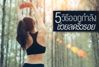 anti-aging-workouts