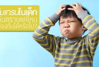 how-is-migraine-in-children-dangerous-and-preventable