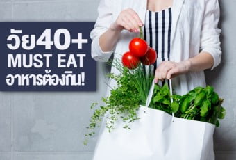 must-eat-40