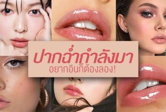 stunning-lips-gloss