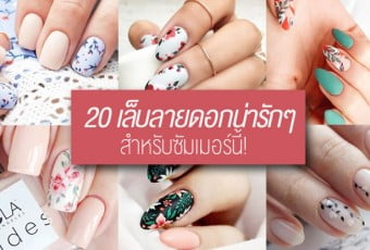 flowers-nails-for-summer-pr