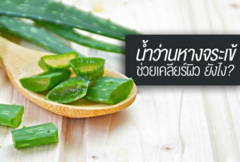 aloe-vera-juice-how-to-clear-the-skin