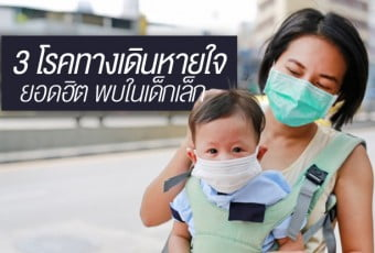 3-popular-respiratory-infections-in-baby