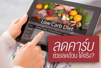 low-carb-can-loss-weight